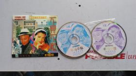 DVD   不见不散【双碟装】   【光盘测试过售出概不退换】
