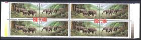 1995-11中泰建交二十周年联合发行-亚洲象,带左右色标边原胶全新票四方联四套,齿孔无折