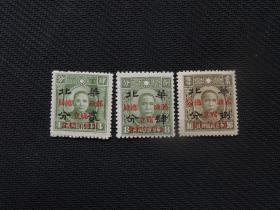 民国华北邮政总局成立5周年新票全