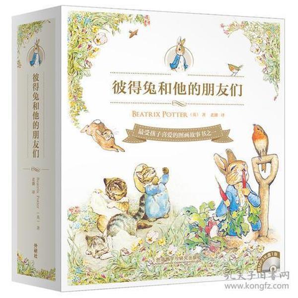 彼得兔和他的朋友们-(本盒含14册图书)-(附MP3光盘1张)