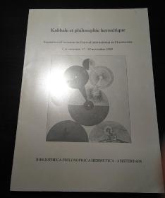卡巴拉巫术和炼金术哲学(Kabbale et philosophie hermetique)
