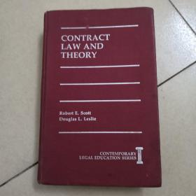 CONTRACT LAW AND THEORY[合同法】