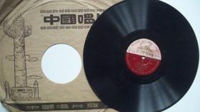 年代不详出版-25CM-78转黑胶密纹-乐曲小提琴独奏《思乡曲》唱片