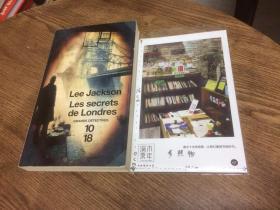 法文原版 Les secrets de Londres  【存于溪木素年书店】