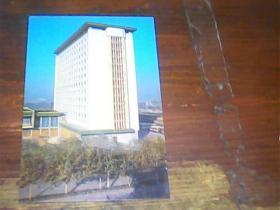 明信片 西安宾馆