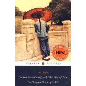 The Real Story of Ah-Q and Other Tales of China:The Complete Fiction of Lu Xun