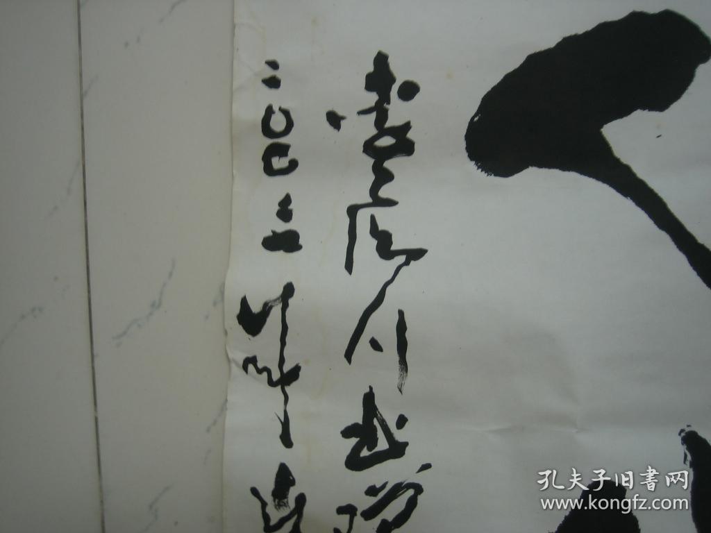 海南著名书法家李荫川书法,,96cm*50cm图片