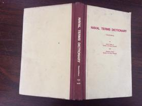 NAVAL TERMS DICTIONARY 海军术语词典 第3版 (英文)精装