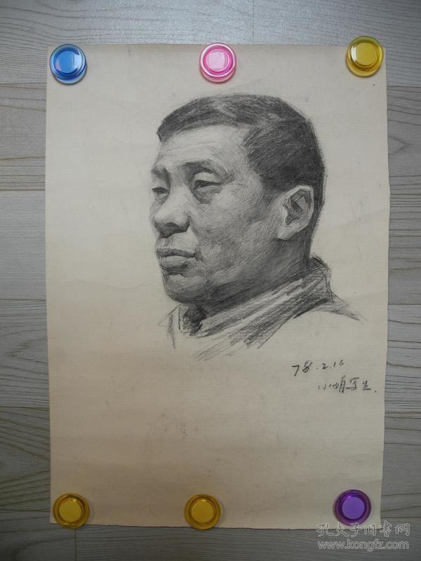 【名家书画】上海画院名家马小娟早期人物画《人物写生(1)/38*27》