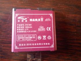 嘉运达手机锂电池(不知好坏)