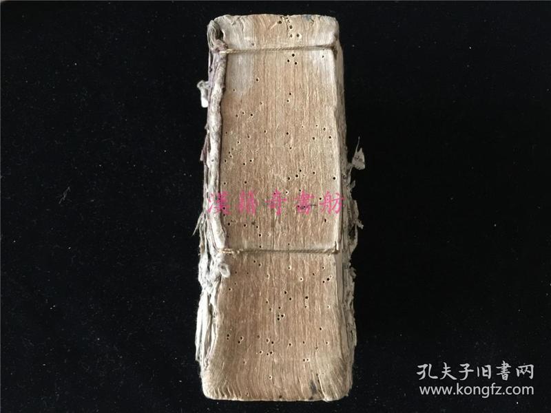 日本古代字典《四声字林集韵》1厚册全,镰田贞删补。文化乙亥年再刻。