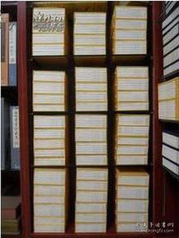 中华典藏百种(55函252册)