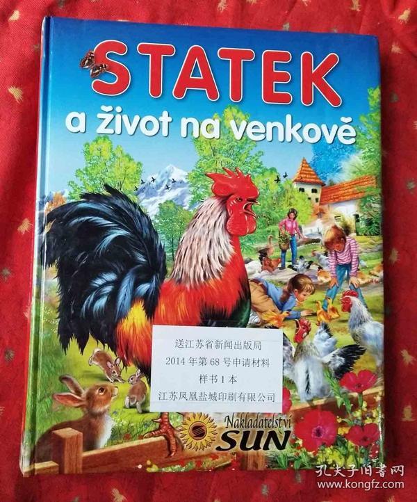 STATEK A život na venkově【捷克语大16开精装】内有刀划痕迹