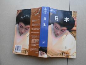 旅行指南系列:日本:Lonely Planet 旅行指南
