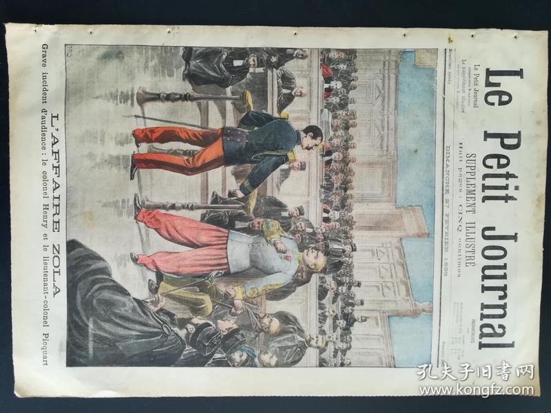 1898年法国原版画报LE PETIT JOURNAL,震惊世界的左拉案件的审理。32*44厘米八页,有左拉案件的审理全过程,里面的人物为左拉案件证人,法国作家左拉