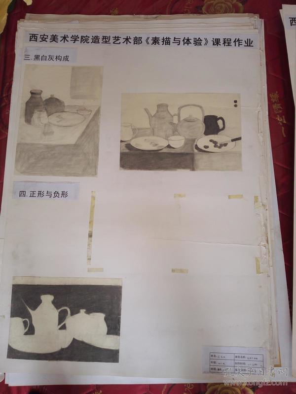 盛世收藏 手绘油画水彩水粉素描设计速写 美院原创358 素描小稿,很精到