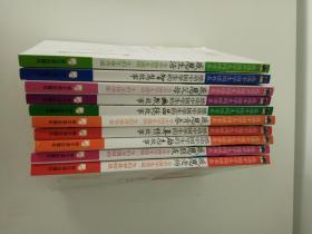 感动中国学生阅读书系(全10册)