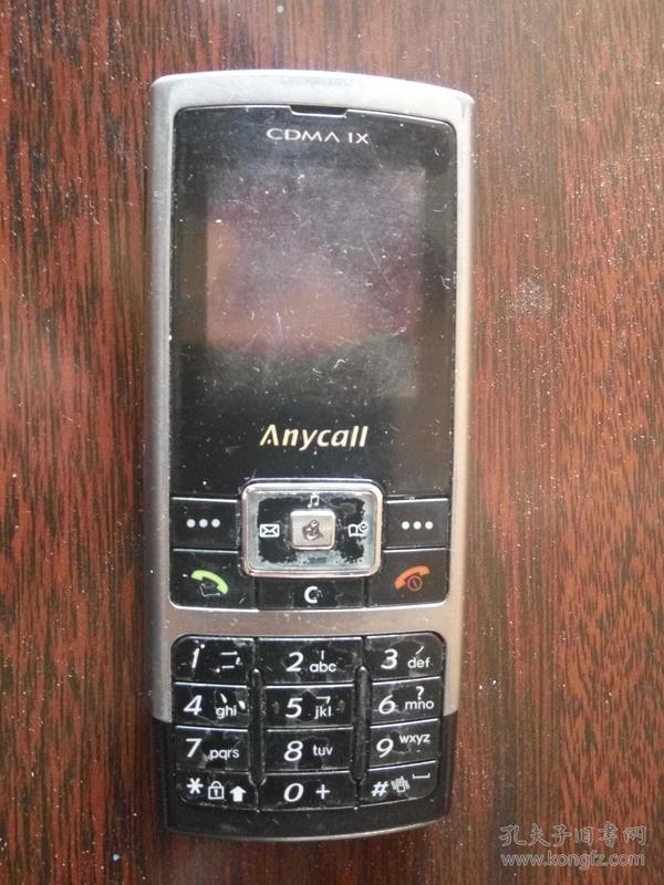 三星CDM1X旧手机(不知好坏)只能快递邮寄