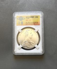 奥匈帝国女皇银币(保真美品盒子币)两枚一起