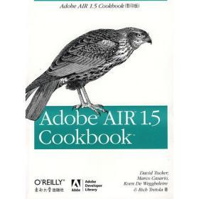 Adobe AIR 1.5 技术手册(影印版)