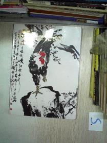 广州三和文化2017秋季艺术品拍卖会 三和集雅专场.