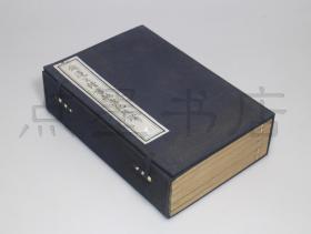 私藏好品线装《钱遵王读书敏求记校证》一函六册  中国书店二十世纪八十年代木板刷印