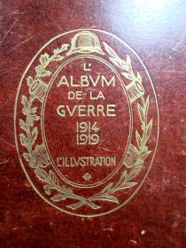 1926年版/对开本巨册/皮装/几千幅彩色、黑白照片与插图本《图说第一次世界大战》上下册(全)LALBUM DE LA GUERRE 1914-1919