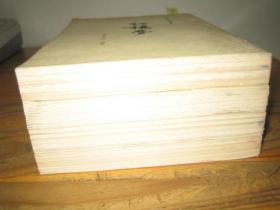 1964年2月 《红楼梦》 4册全(程十发彩色插图本)