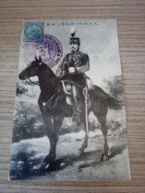 1906年日本发行《明治天皇-明治37年战役陆军凯旋观兵式纪念》明信片一张