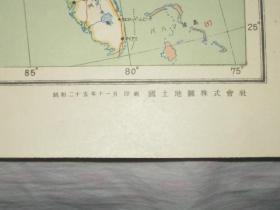 1951年 《最新世界地图》