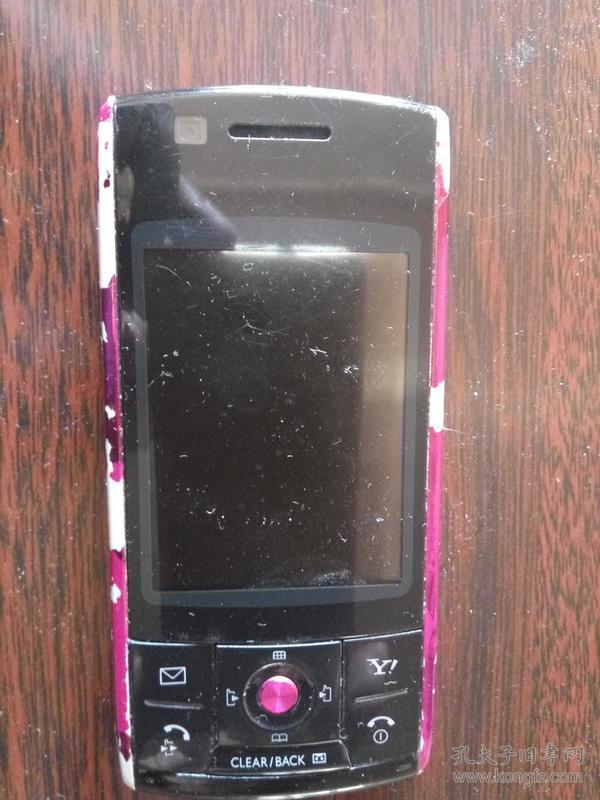 SOFTBANK旧手机(请选择快递邮寄)