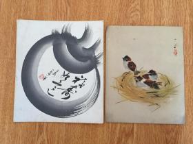 民国日本印刷书画两小幅