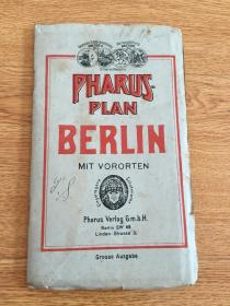 【民国欧美地图15】1920年前后德国出版《柏林地图》折叠大幅彩印87.5*71厘米