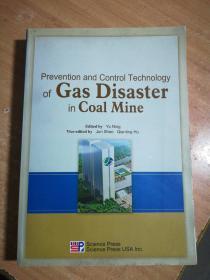 煤矿瓦斯灾害预防与控制(论文集)