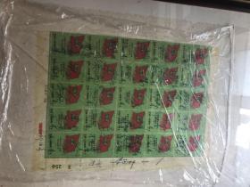 邮票收藏票100位名人签名
