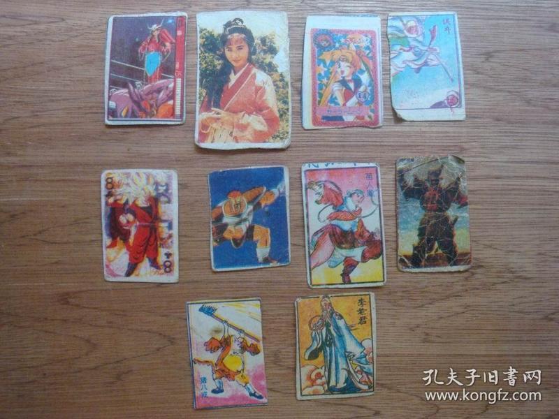 岁月记忆藏品80-90年代公仔纸小纸片洋片10张不同