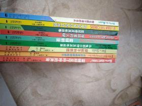 苏斯博士双语经典系列 :数学数不清的念头、如果我来经营马戏团 、乌龟耶尔特及其他故事、 霍顿孵蛋 、绿鸡蛋和火腿 、史尼奇及其他故事 、、穿袜子的狐狸、我闭着眼睛都能读书、霍顿听见了呼呼的声音、9本合售 精装