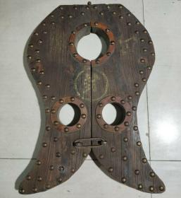 清代 包老木枷锁