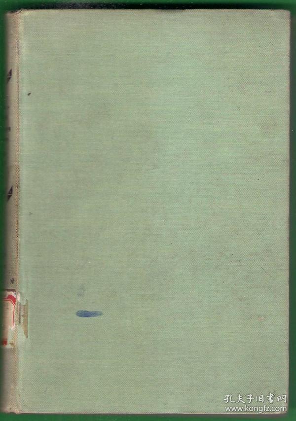 常用美国英语发音词典/字典 (美国1917年初版 1963年再版)