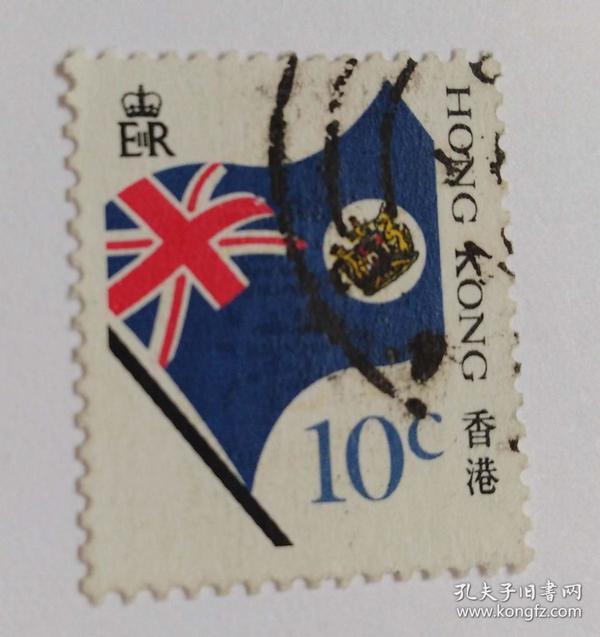 香港邮票(信销票1枚)