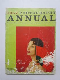 1957 PHOTOGRAPHY ANNUAL (1957年摄影年鉴) 大16开英文原版