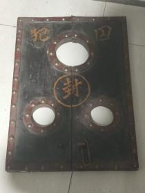包老木枷锁,赌博网:清代 收藏