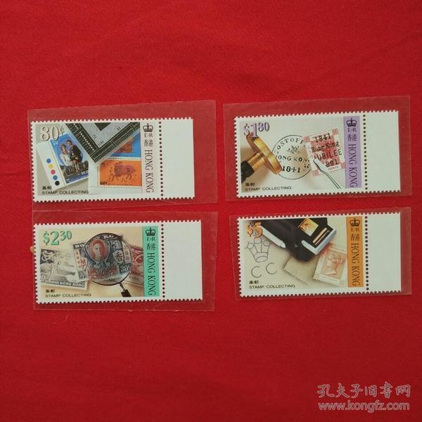 香港邮票HS57集邮邮票1992年邮戳邮政收藏珍藏正品红色黄色紫绿色收藏珍藏集邮