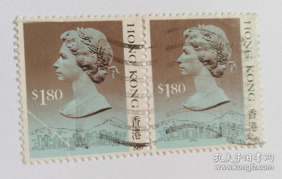 香港邮票(信销票双联)