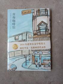 中信出版社  32开全新未拆封