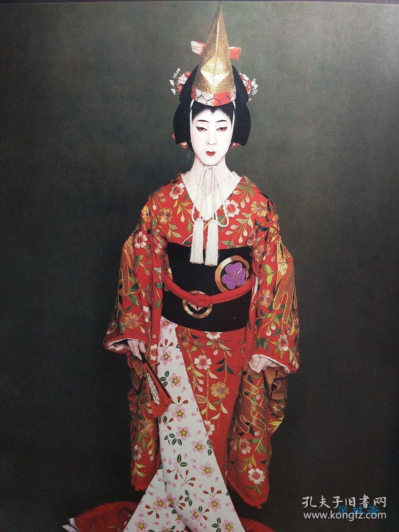签名本!坂东玉三郎写真 筱山纪信经典摄影集 日本歌舞伎 人间国宝演员