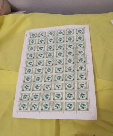 中华人民共和国印花税票一角一整版1张,1988年,28.*21.CM,品如图