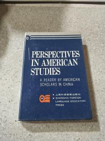 PERSPECTIVES IN AMERICAN STUDIES(外文)