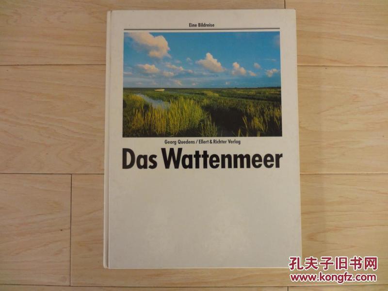 Das Wattenmeer(画册)