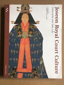 《Joseon Royal Court culture:ceremonial and daily life》(《朝鲜宫廷文化:礼仪和日常生活》)